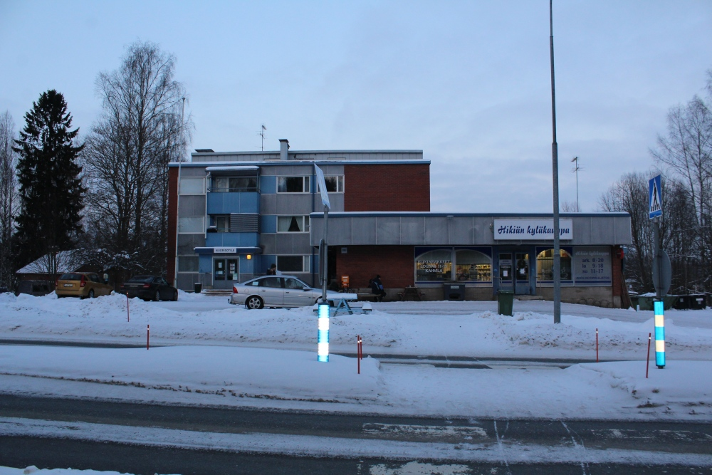 Hikiän Kauppa